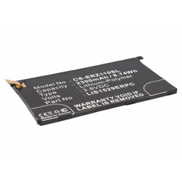 Аккумуляторы - Аккумулятор CS-ERZ110SL LIS1529ERPC для Sony…, 0