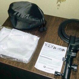 Аксессуары для фотовспышек - Софтбокс для накамерной вспышки 40см, с кронштейном, 0