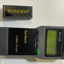 Измерительные инструменты и приборы - Lan тестер кабельный тестер sc8108, 0