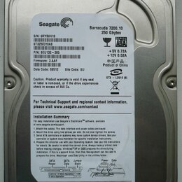 "Жёсткие диски и SSD - Seagate 250Gb  SATA 3,5"" 7200 RPM 250Gb, 0"