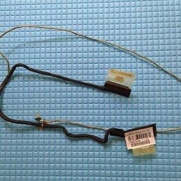 Аксессуары и запчасти для ноутбуков - Шлейф матрицы HP SPS-750635-001 LCD, 0