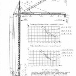 Краны - Аренда башенного крана КБ 408.21-02, 0