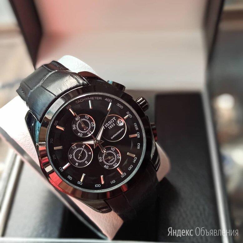 Мужские наручные часы по цене 3050₽ - Наручные часы, фото 0