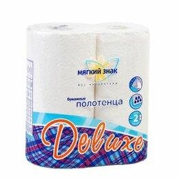 Полотенца - Полотенца бумажные «Мягкий знак Deluxe» 2 слоя 2 рулона, белый цвет., 0