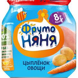 Детское питание - Фрутоняня Пюре из Цыпленка Рис,Морковь,Картоф {с 8 мес} 100г., 0