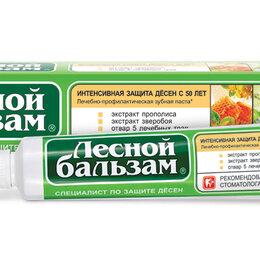 Зубная паста - Калина Зубная паста ЛЕСНОЙ БАЛЬЗАМ Ромашка и масло облепихи 75мл, 0