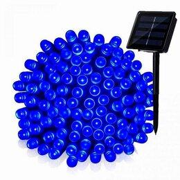 Наука и образование - Гирлянда LED 10м, 100л. уличная на солнечной батарее, синяя, 0