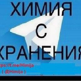 Промышленная химия и полимерные материалы - Анионит АН-2, 0