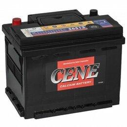 Аккумуляторы и комплектующие - Аккумуляторная батарея CENE Euro 60.0 L2 обр, 0