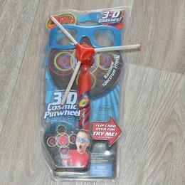 """Игровые наборы и фигурки - 3D Cosmic Pinwheel Набор """"Вертушка"""", 0"""