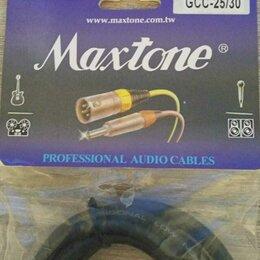 Аксессуары и комплектующие для гитар - Полупрофессиональный Гитарный Кабель Maxtone GCC-25/30. Доставка, 0