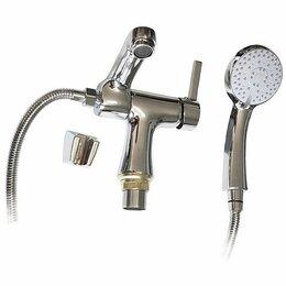 Смесители - Смеситель для ванны BRIMIX 3544, 0