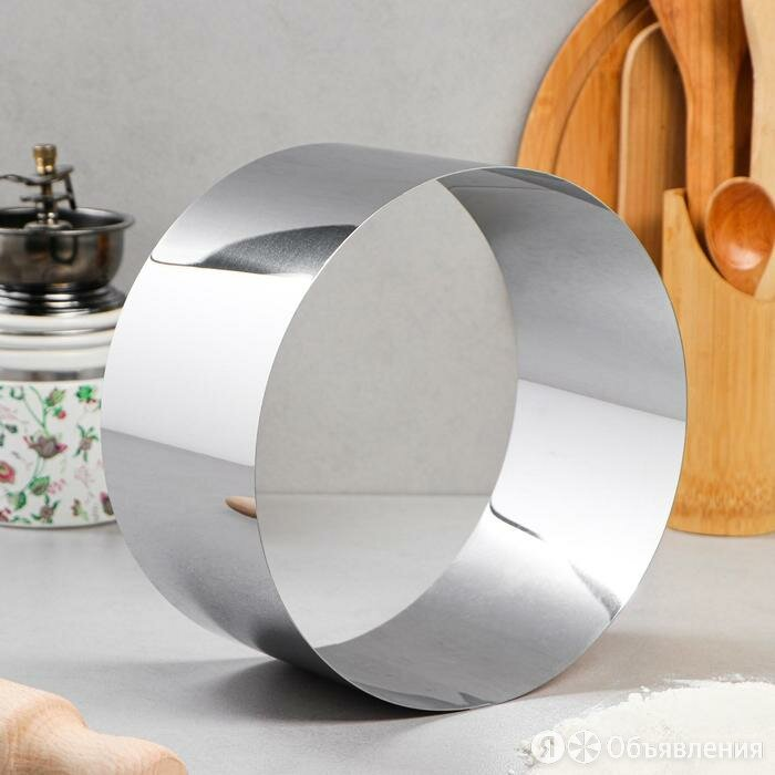 Форма для выпечки и выкладки 'Круг', H-10, D-20 см по цене 468₽ - Посуда для выпечки и запекания, фото 0