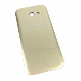 Корпусные детали - Задняя крышка для Samsung Galaxy A5 2017 (A520) золотая, 0
