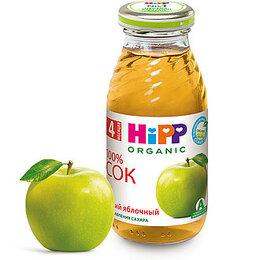 Детское питание - HIPP Сок Мягкий Яблочный {с 4 мес} ГА 200мл, 0