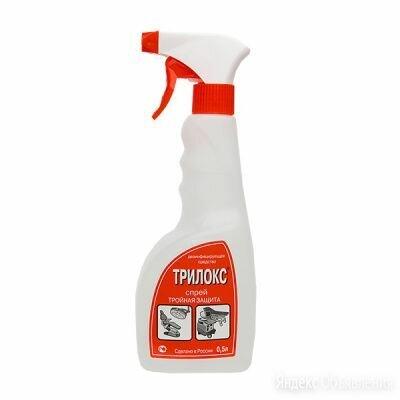 Трилокс дезинфицирующее средство спрей по цене 690₽ - Дезинфицирующие средства, фото 0
