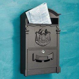 Почтовые ящики - Ящик почтовый 4010, черный, 0