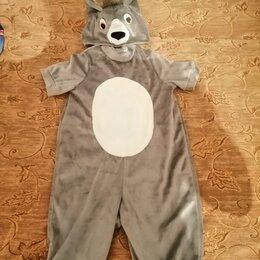 Карнавальные и театральные костюмы - Карнавальный костюм волка, 0
