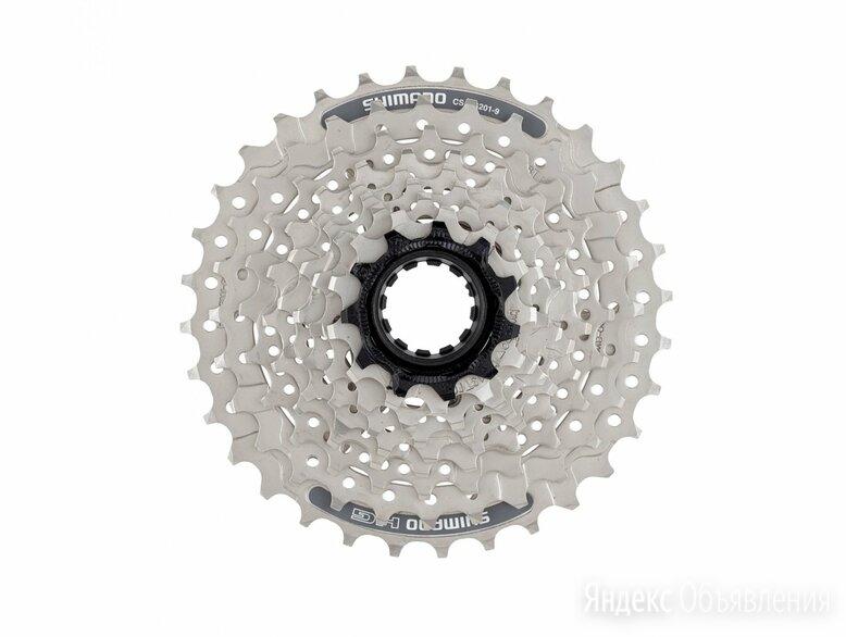 Кассета велосипедная Shimano CS-HG201, 9 скоростей, 11-34T, серебристая, ECSHG по цене 2378₽ - Кассеты и трещотки, фото 0