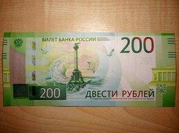 Банкноты - Банкнота с браком неровно напечатана и…, 0