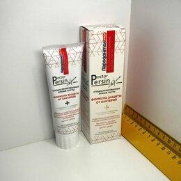 Зубная паста - Зуб/паста Пародонтол PRO Доктор Персин.Защита от бакт 75мл, 0