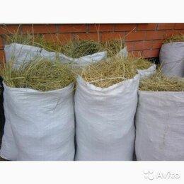 Товары для сельскохозяйственных животных - Сено, солома в мешках , 0