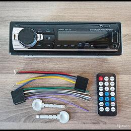Автоэлектроника и комплектующие - Автомагнитола 1din, автомобильная стереосистема, 0
