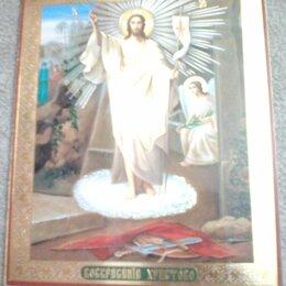 Иконы - Икона Воскресение иисуса христа, 0
