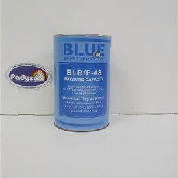 Фильтры для воды и комплектующие - Картридж фильтра BLR/F-48 (очиститель)Аналог 48-F, 0