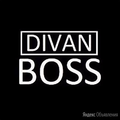 Диван босс  по цене 40000₽ - Диваны, фото 0