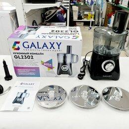 Кухонные комбайны и измельчители - Кухонный комбайн galaxy GL2302, 0