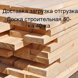 Пиломатериалы - Продажа стройматериалов , 0