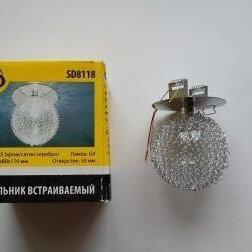Встраиваемые светильники - Точечный светильник (8118 G4), 0
