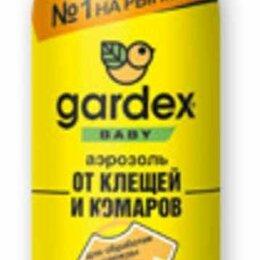 Средства от насекомых - Аэрозоль Gardex от клещей и комаров 100 мл, 0
