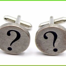 Запонки и зажимы - ВОПРОСИТЕЛЬНЫЙ ЗНАК запонки винтажные никелированная медь 18,2гр, 0