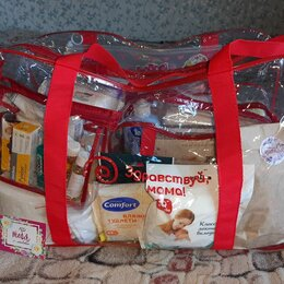 Сборы в роддом - Комплектация Комфорт сумка в роддом, 0