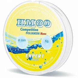Заборчики, сетки и бордюрные ленты - Леска HM-80 жёлтая 50 метров (EL5010, 0.107мм, 50 метров, 2,30 кг, желтая), 0