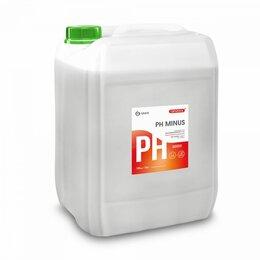 Химические средства - Средство для регулирования ph воды Grass CRYSPOOL pH minus, 0