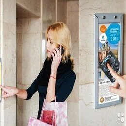 Сфера услуг - Реклама на кнопках вызова лифта, 0