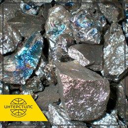 Фильтры и аэраторы - Лигатура медь-ванадий CuV1, 0