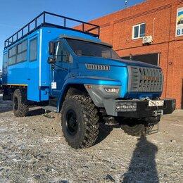 Спецтехника и навесное оборудование - Урал NEXT, вездеход Вахтовый Автобус, 0