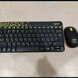 Комплекты клавиатур и мышей - Клавиатуры и мышки, 0