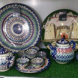 Блюда и салатники - Национальная посуда узбекистана / ЛЯГАН, 0