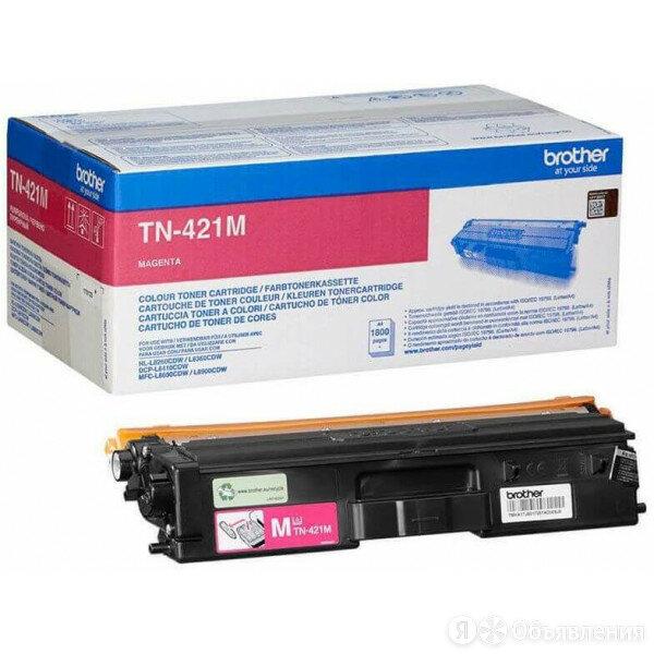 Заправка картриджа Brother TN-421M по цене 1100₽ - Картриджи, фото 0
