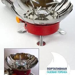 Туристические горелки и плитки - Газовая горелка туристическая YC-301, 0