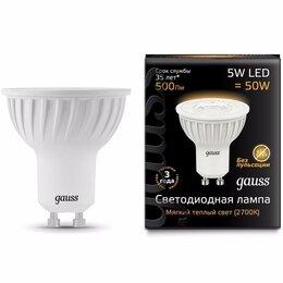 """Лампочки - Светодиодная лампа Gauss """"MR16"""" 5Вт 500Лм GU10 2700К, 0"""