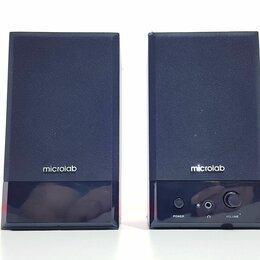 Компьютерная акустика - Колонки 2.0 Microlab B57, 0