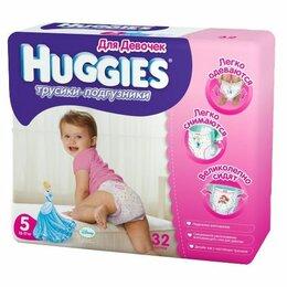 Подгузники - HUGGIES  Подгузники-трусики 5 13-17 кг Дев, 0