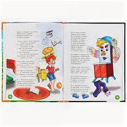 Детская литература - 308688   «УМКА». 100  СТИХОВ И СКАЗОК ЧУКОВСКОГО (СЕРИЯ: 100 СКАЗОК). ТВЕРДЫЙ ПЕ, 0