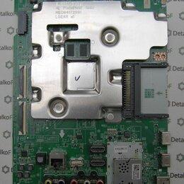 Запчасти к аудио- и видеотехнике - eax67148503(1.0) материнская плата для ТВ LG, 0